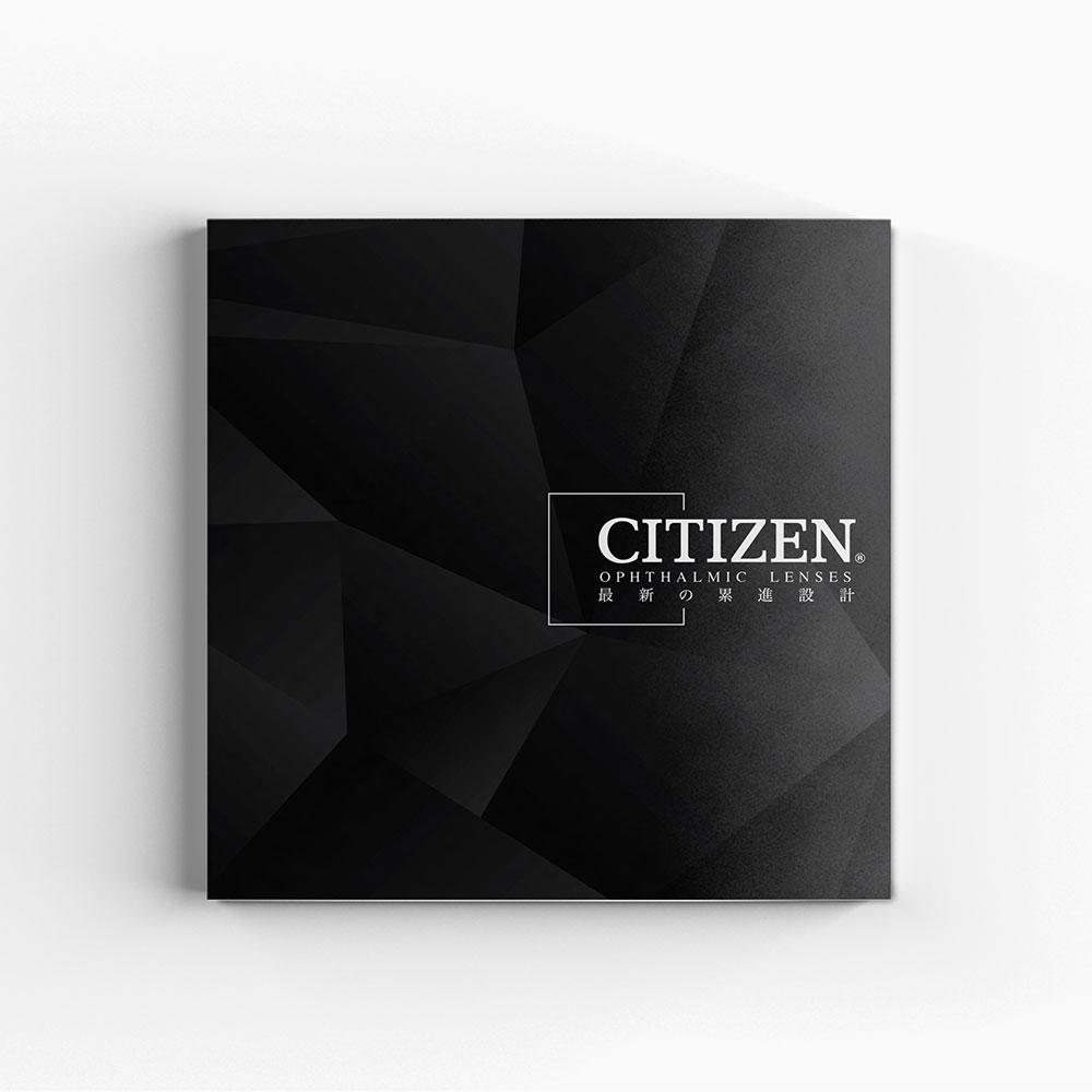 Citizen square brochure design
